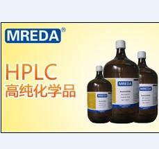 MREDA原装色谱纯无水乙醇
