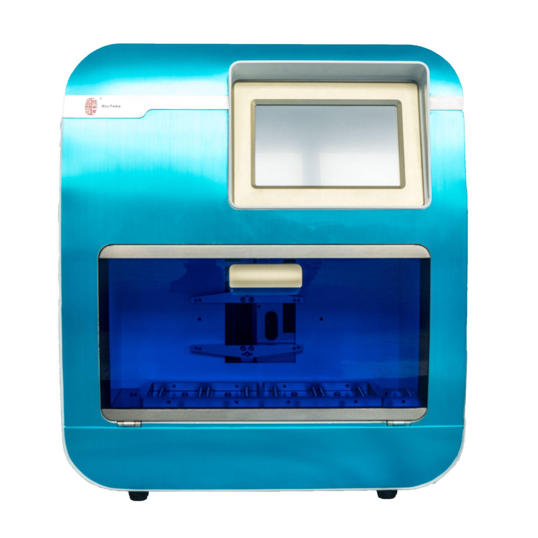 全自动核酸提取纯化仪(32)