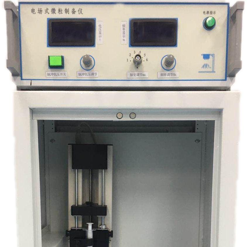 三维微组织制备仪