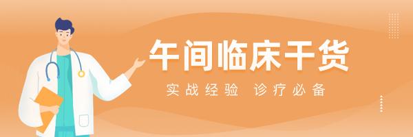生理反应尴尬图_丁香园最新文章