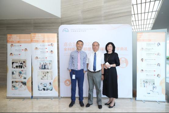 嘉会国际医院助力上海全科医学人才培养