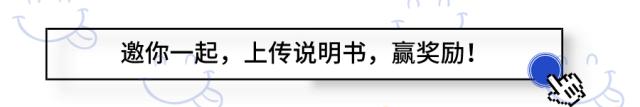 未命名_自定义px_2020-08-13-0.png
