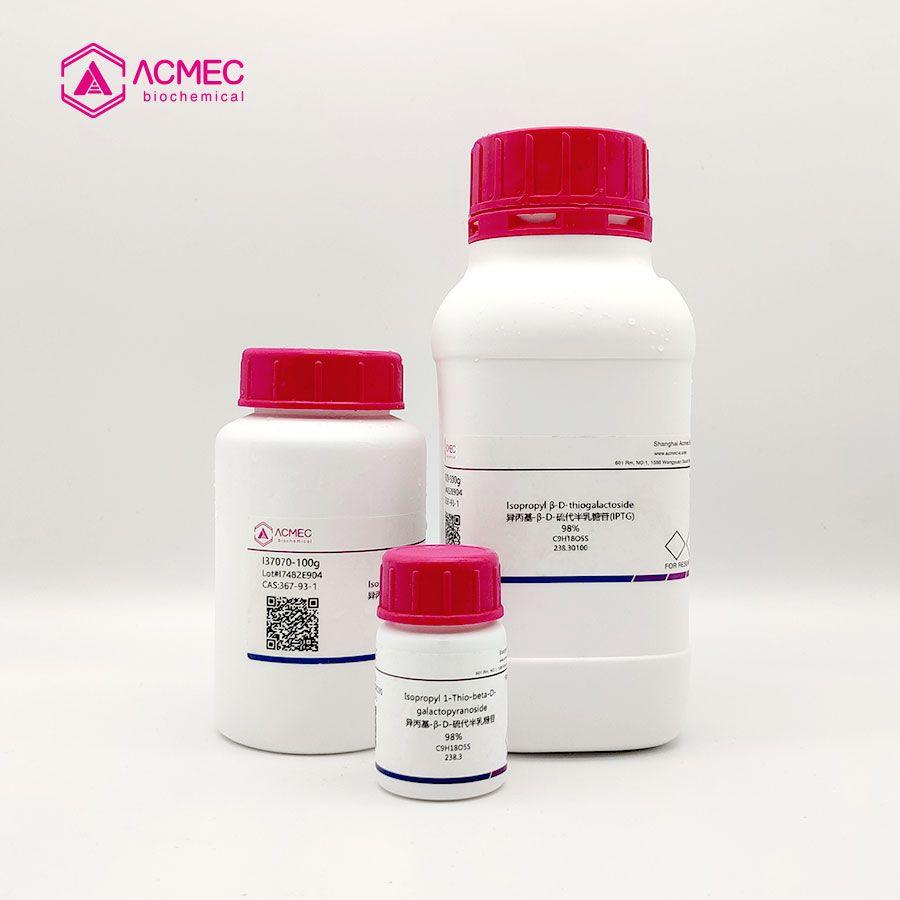 胰蛋白酶消化液
