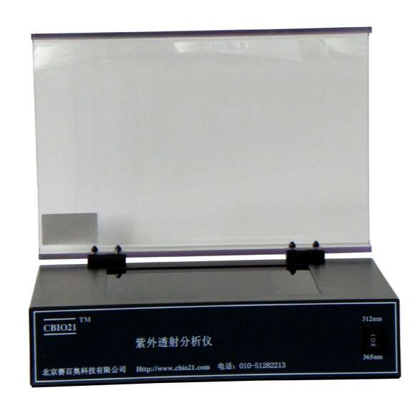 紫外分析仪 紫外透射反射仪