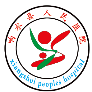 江苏省响水县人民医院