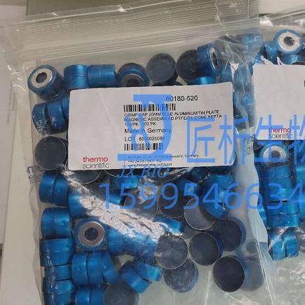 60180-520  Thermo 色谱耗材 顶空瓶及瓶盖等