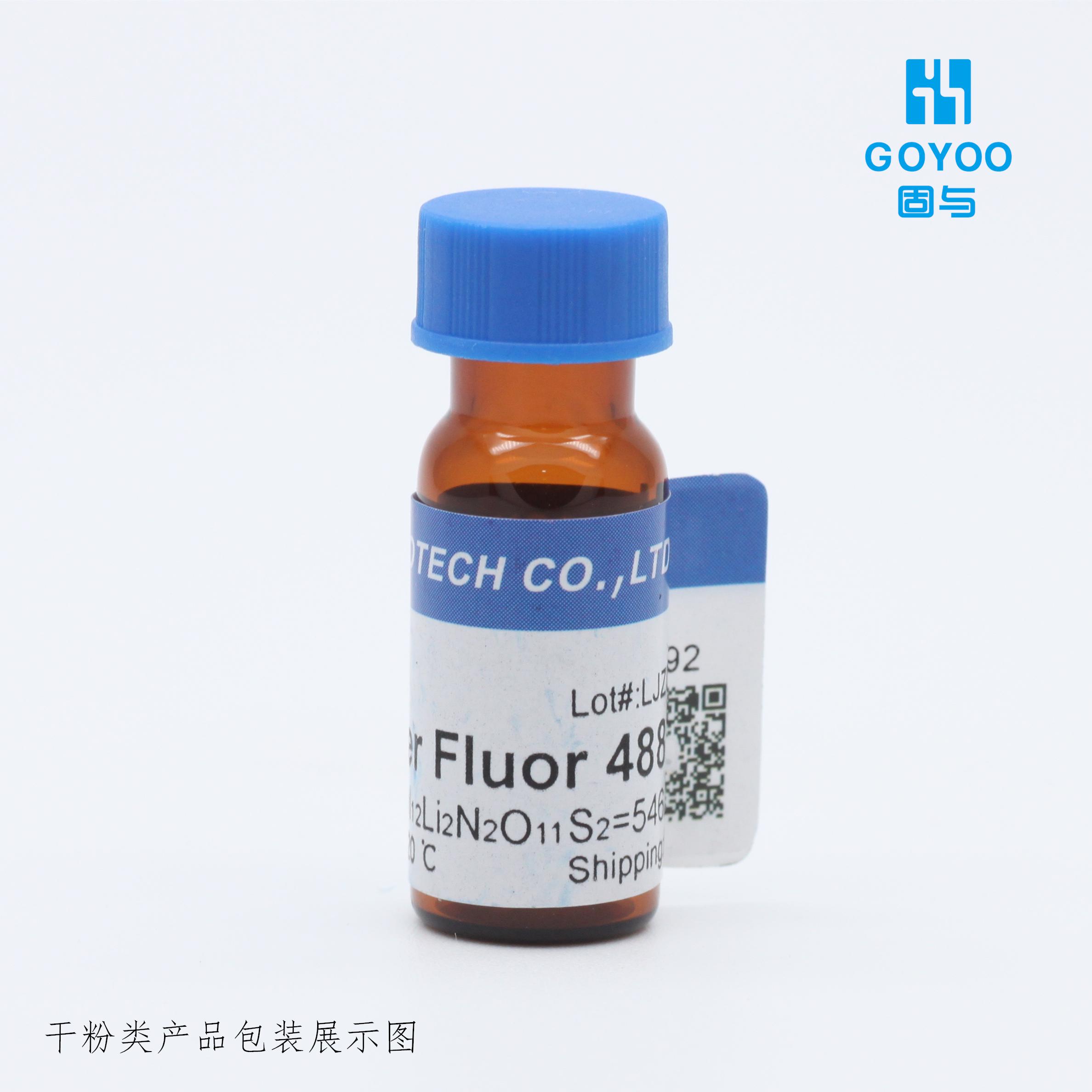 6-DTAF  5-(4,6-二氯三嗪基) 氨基荧光素