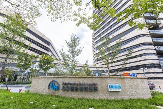 立足上海服务中外客户,上海嘉会国际医院入选沪首批国际医疗旅游试点机构