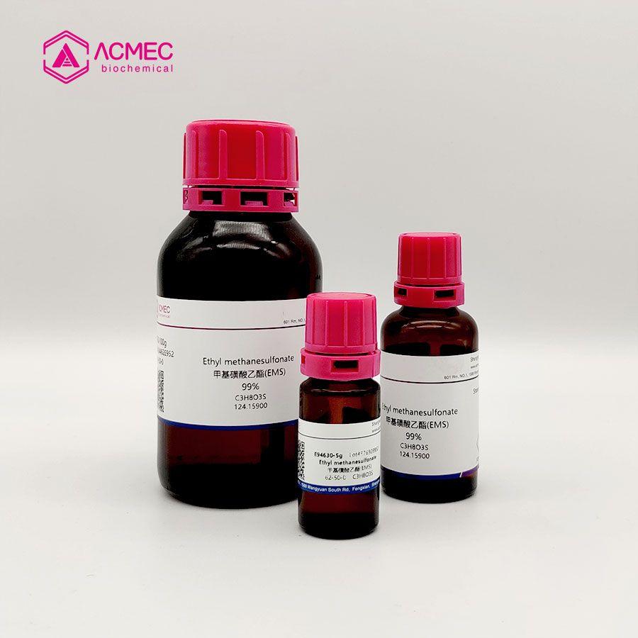 (S)-2-(N-Boc-氨基)-3-(5-甲氧基吲哚-3-基)丙*酸甲酯