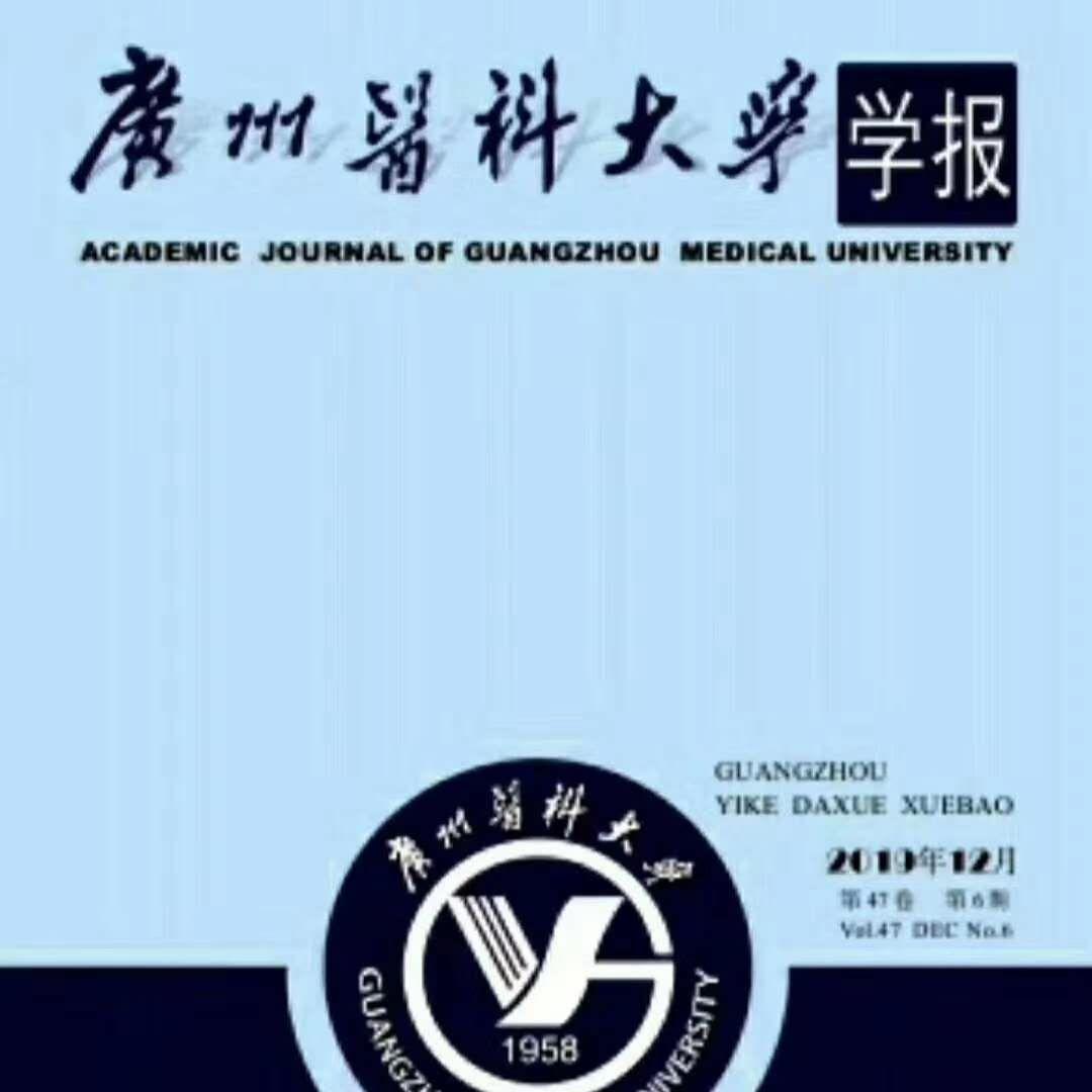 中文核心、科技核心、普刊、SCI定制服务