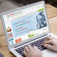 美捷登SCI论文评估、润色、修改全程专业指导——标准写作指导(中文)