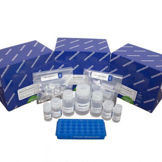 威斯腾生物10000个高纯度质粒提取试剂盒邀你免费体验!火热进行中!!!