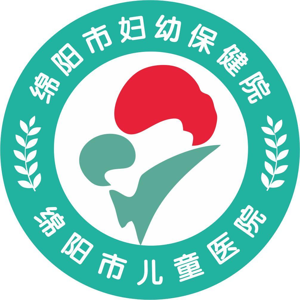 绵阳市妇幼保健院