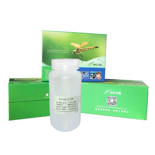 水稻原生质体制备及转化试剂盒
