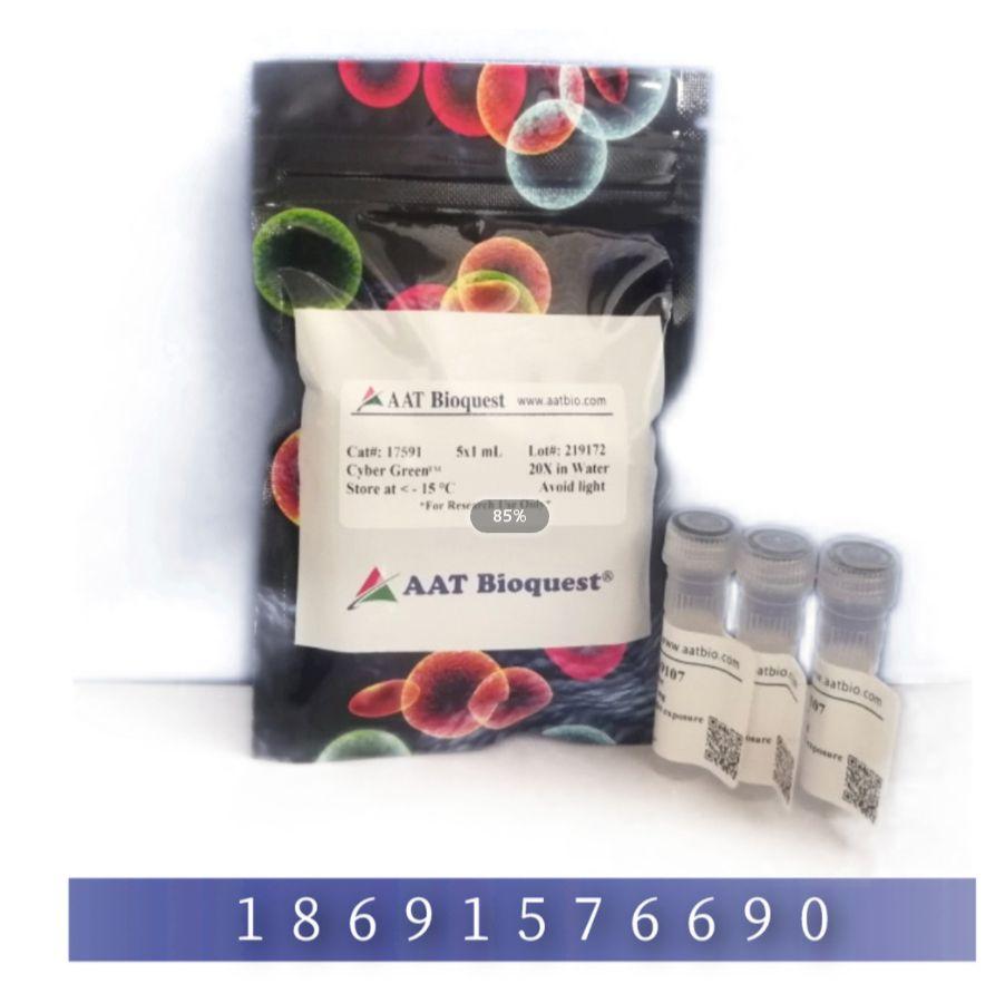 荧光法线粒体过氧化物检测试剂盒 适合于酶标仪