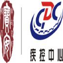 深圳市宝安区疾病预防控制中心