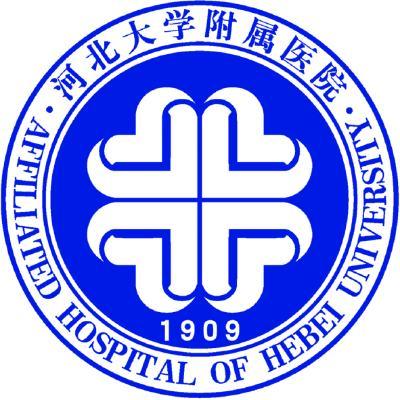 河北大学附属医院