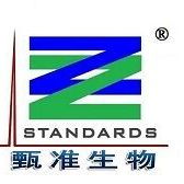 二十烷酸甲酯/花生酸甲酯(C20:0) 标准品
