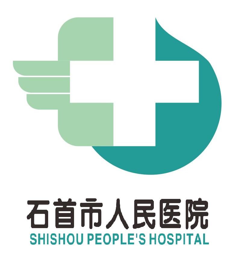 石首市人民医院