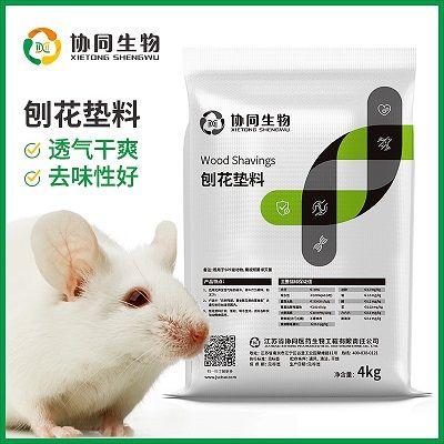 实验动物刨花垫料 杨木刨花垫料