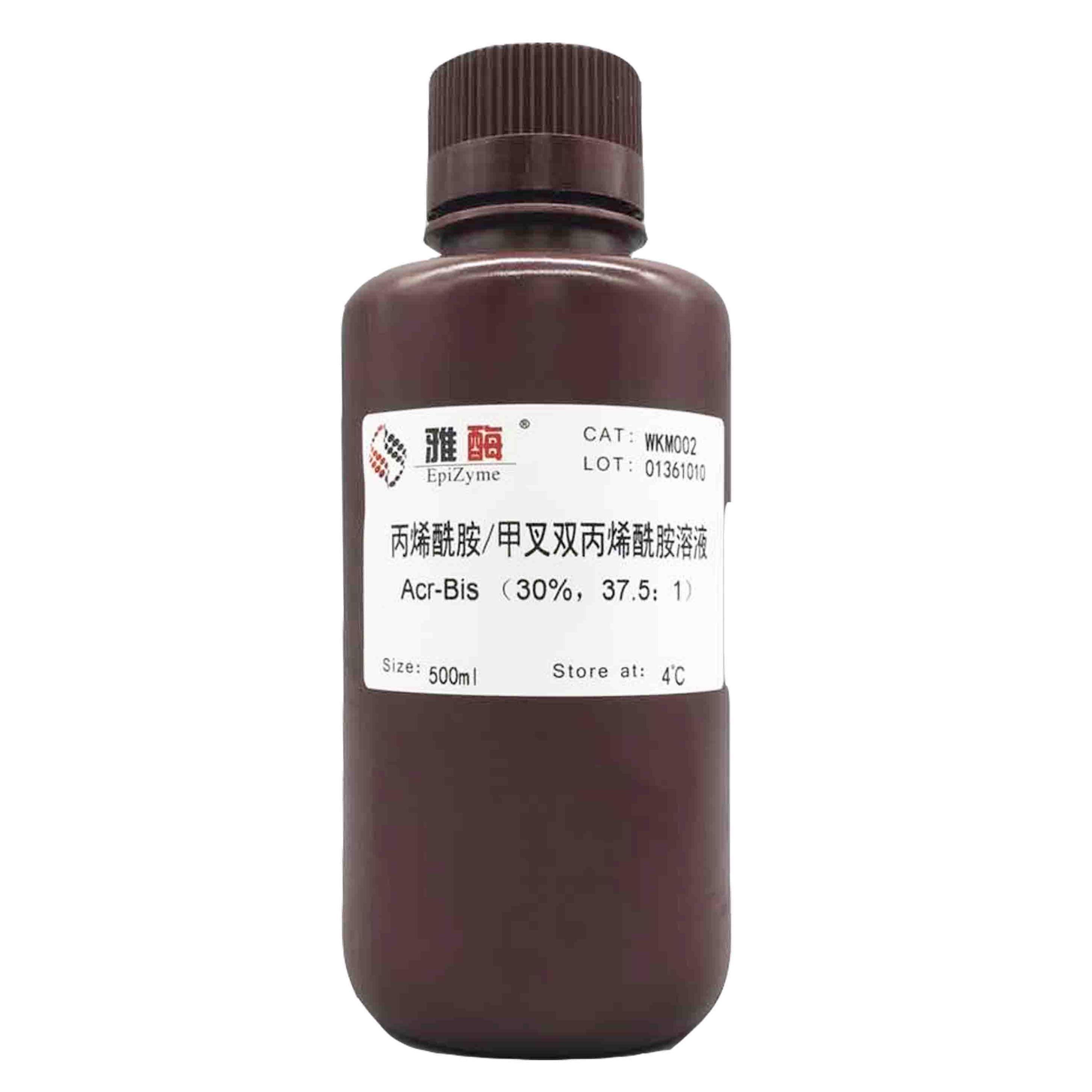 WKM002 30%Acr-Bis溶液 37.5:1