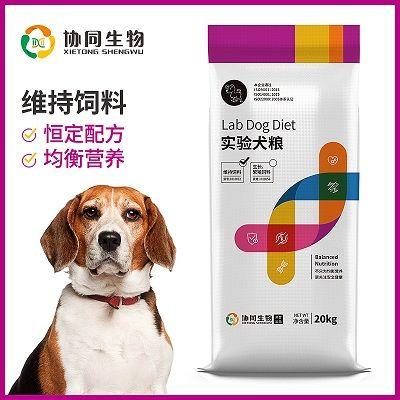 维持犬饲料 实验犬粮