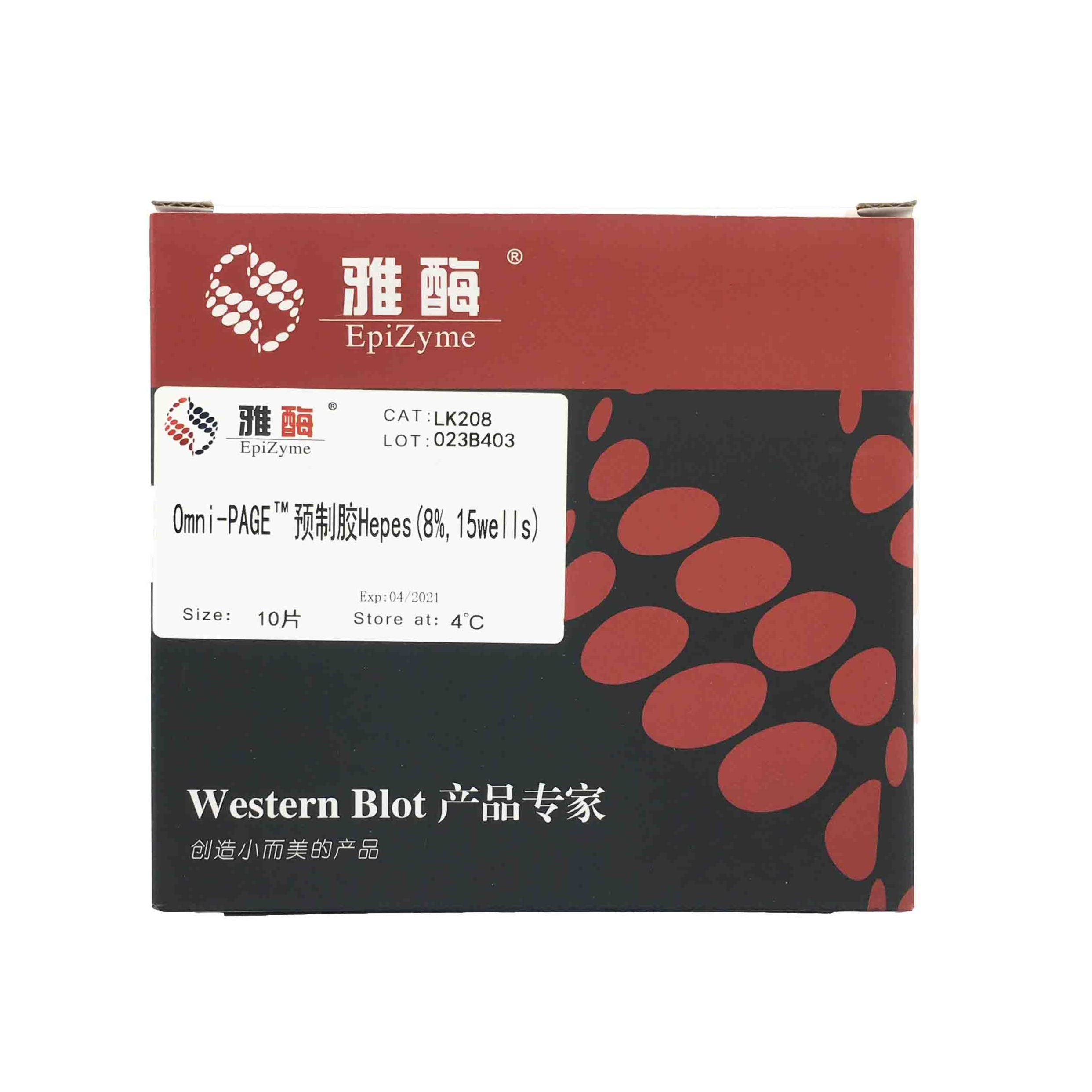 LK208 Omni-PAGE™ 预制胶 Hepes 8%,15 wells