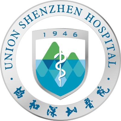 华中科技大学协和深圳医院