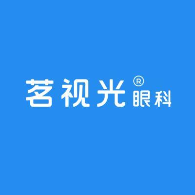北京茗视光眼科