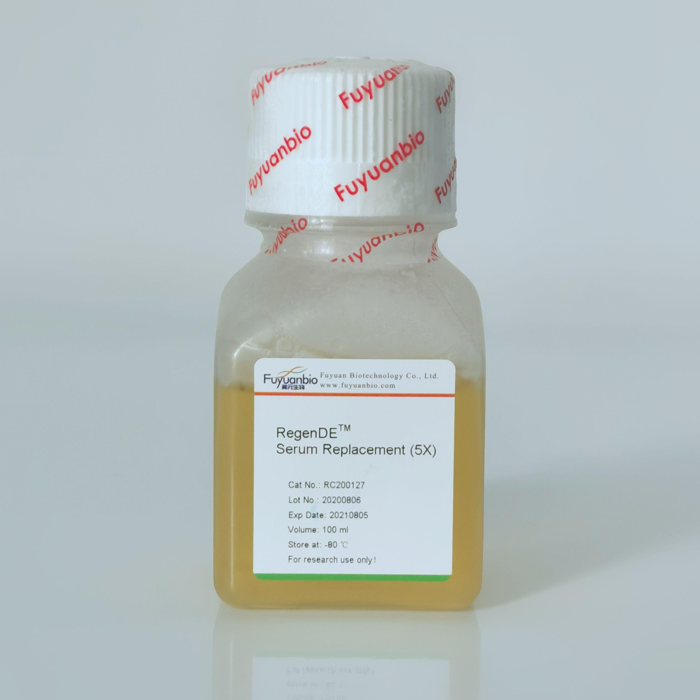 定型内胚层分化血清替代品
