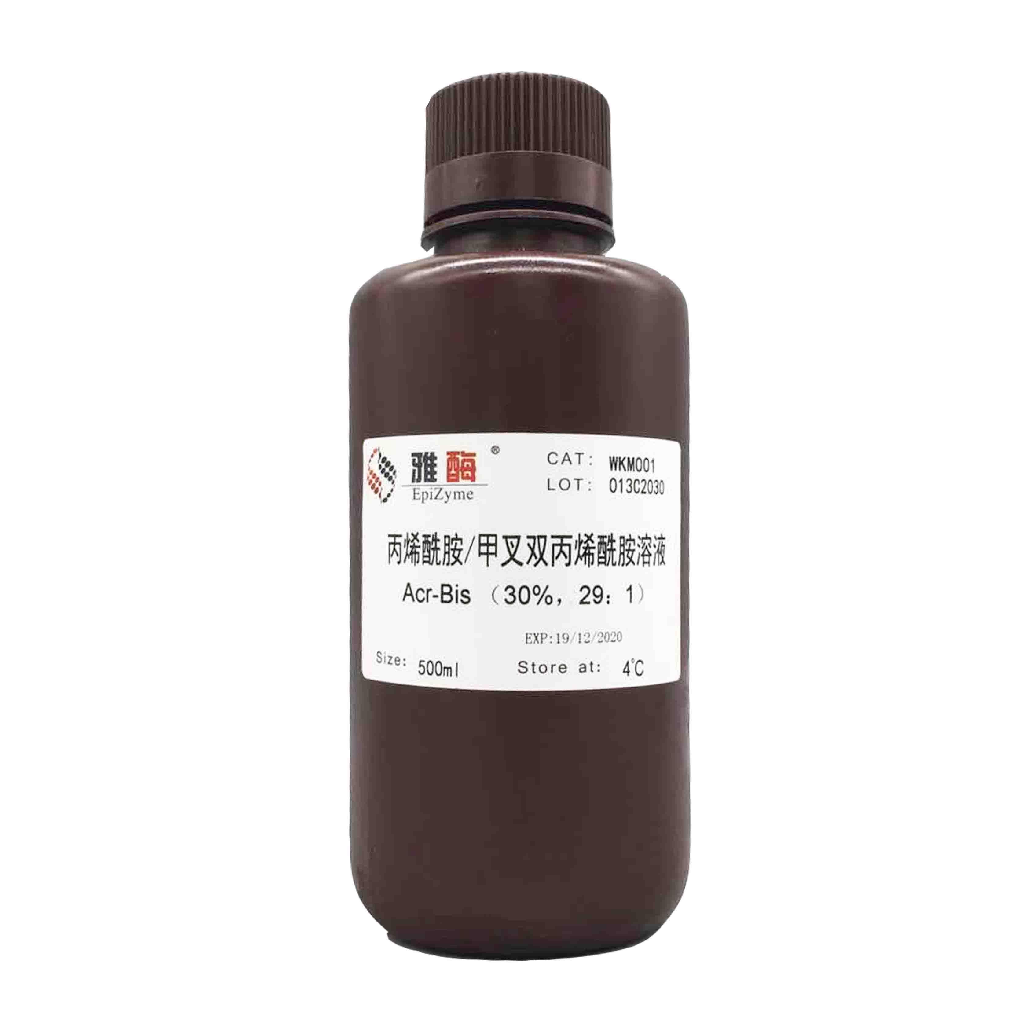 WKM001 30%Acr-Bis溶液 29:1