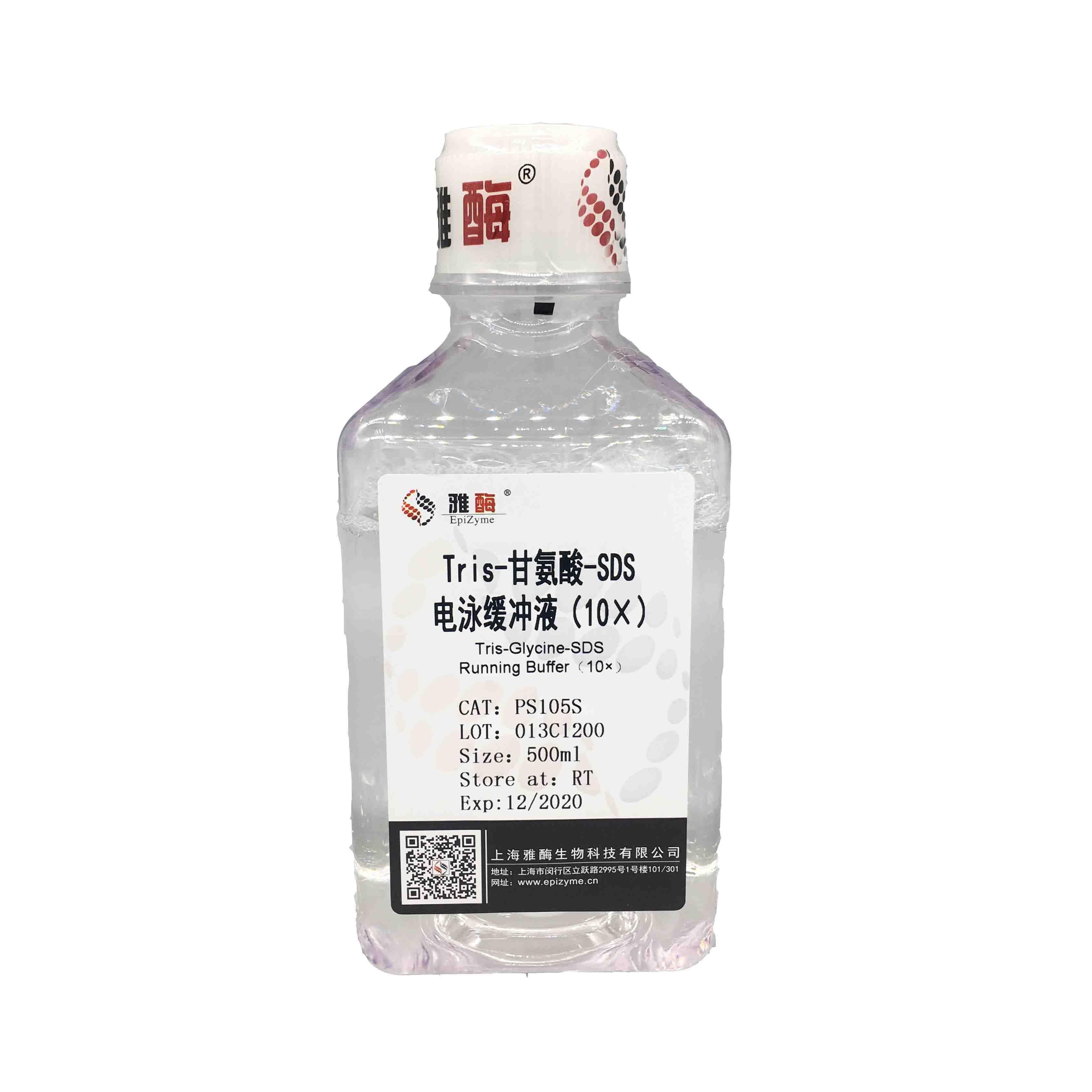 PS105S Tris/甘氨酸/SDS 电泳缓冲液(10×) 500ml