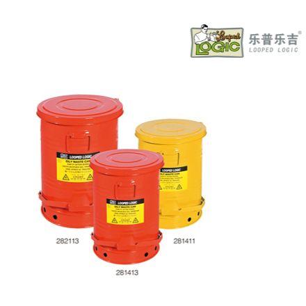 普迈 乐普乐吉®油渍废弃品收集桶