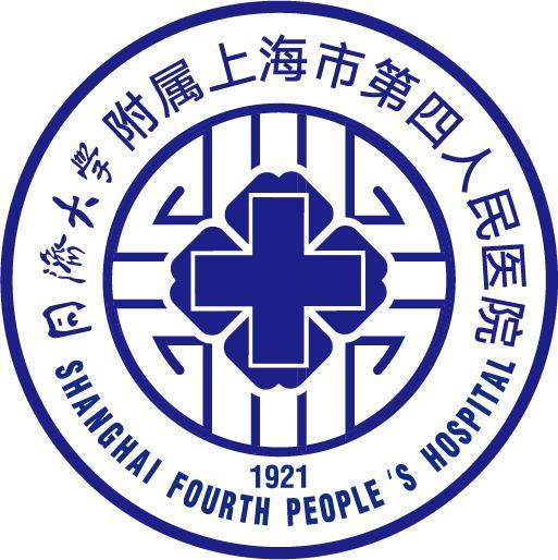 上海市第四人民医院