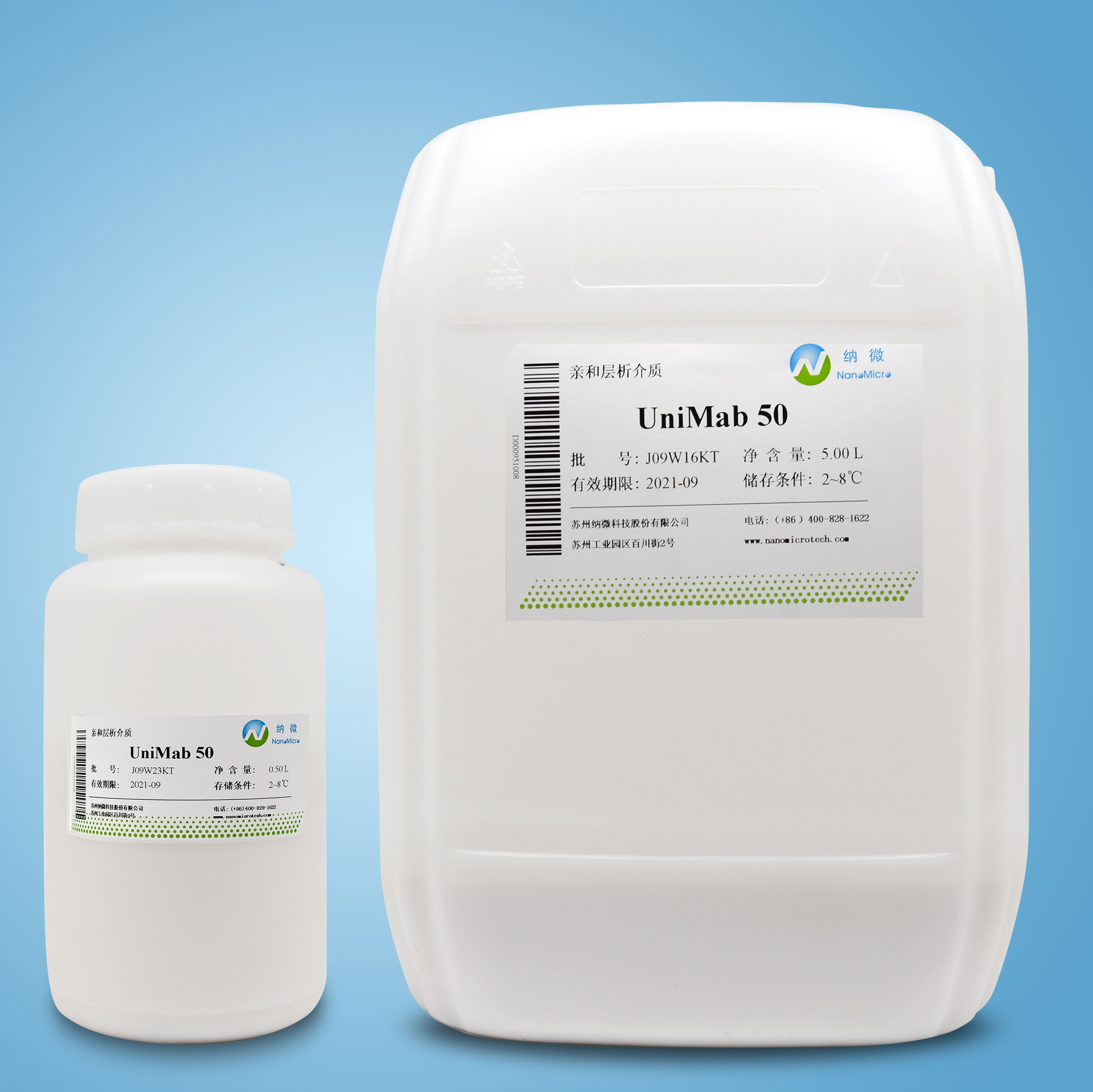 UniMab® Protein A 亲和层析介质