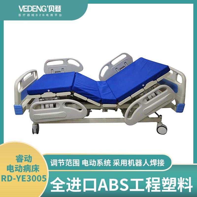 睿动raydow 电动病床 RD-YE3005