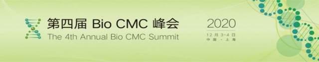 BioCMC.jpg