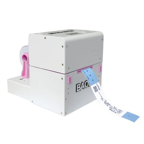 宝比RFID腕带打印机BB720 UHF(医疗专用)