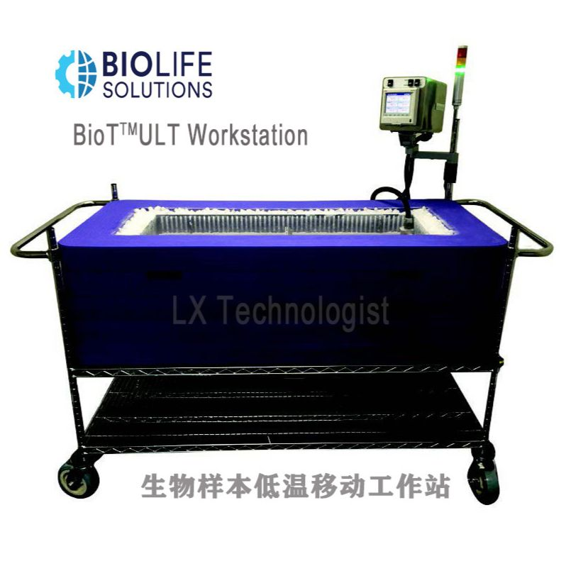 BioT UTL生物样本低温移动工作站