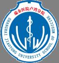 上海交通大学医学院附属瑞金医院卢湾分院