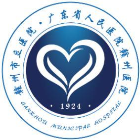 赣州市立医院