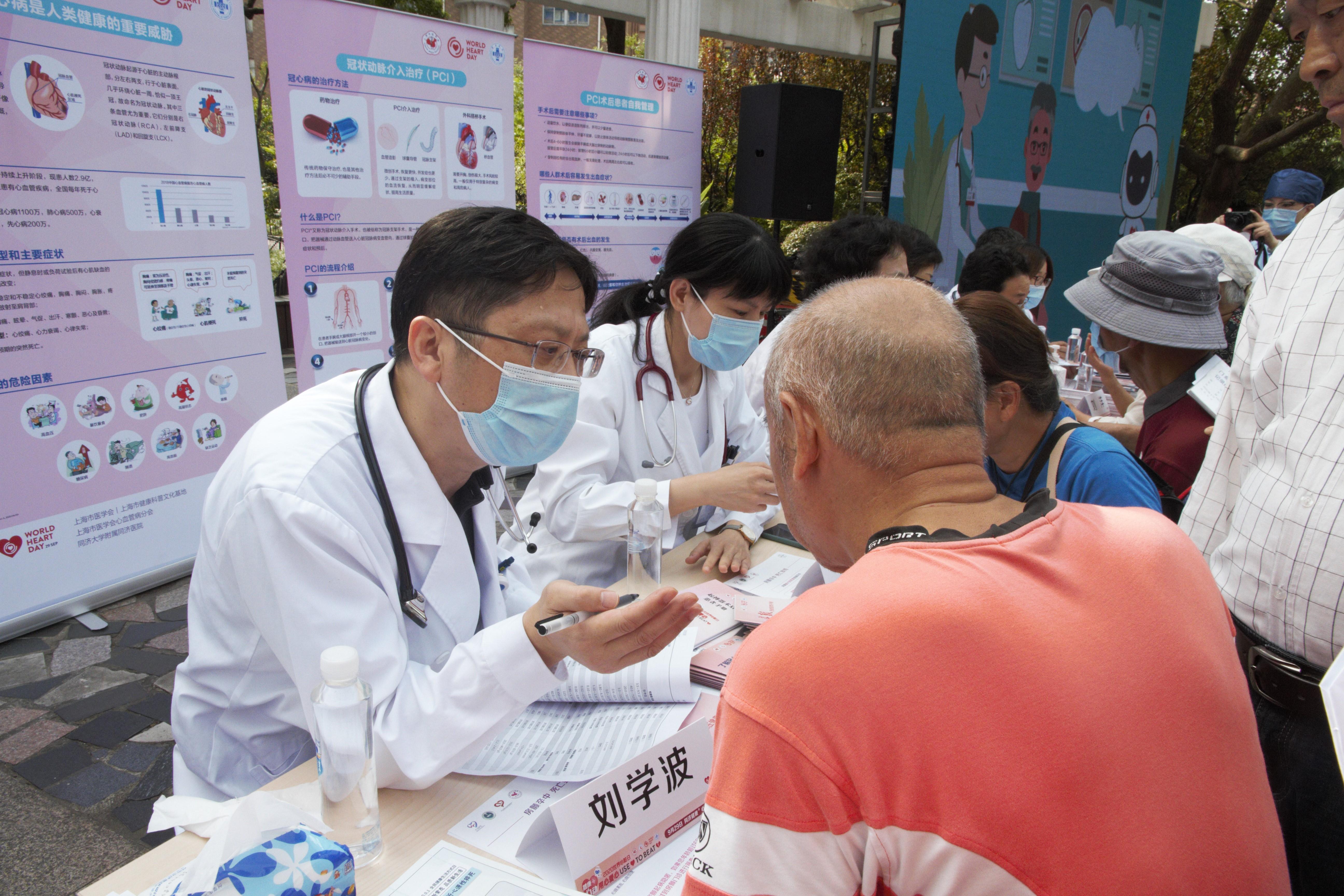 崛起中的同济医院心血管内科 世界心脏病日心内科风采