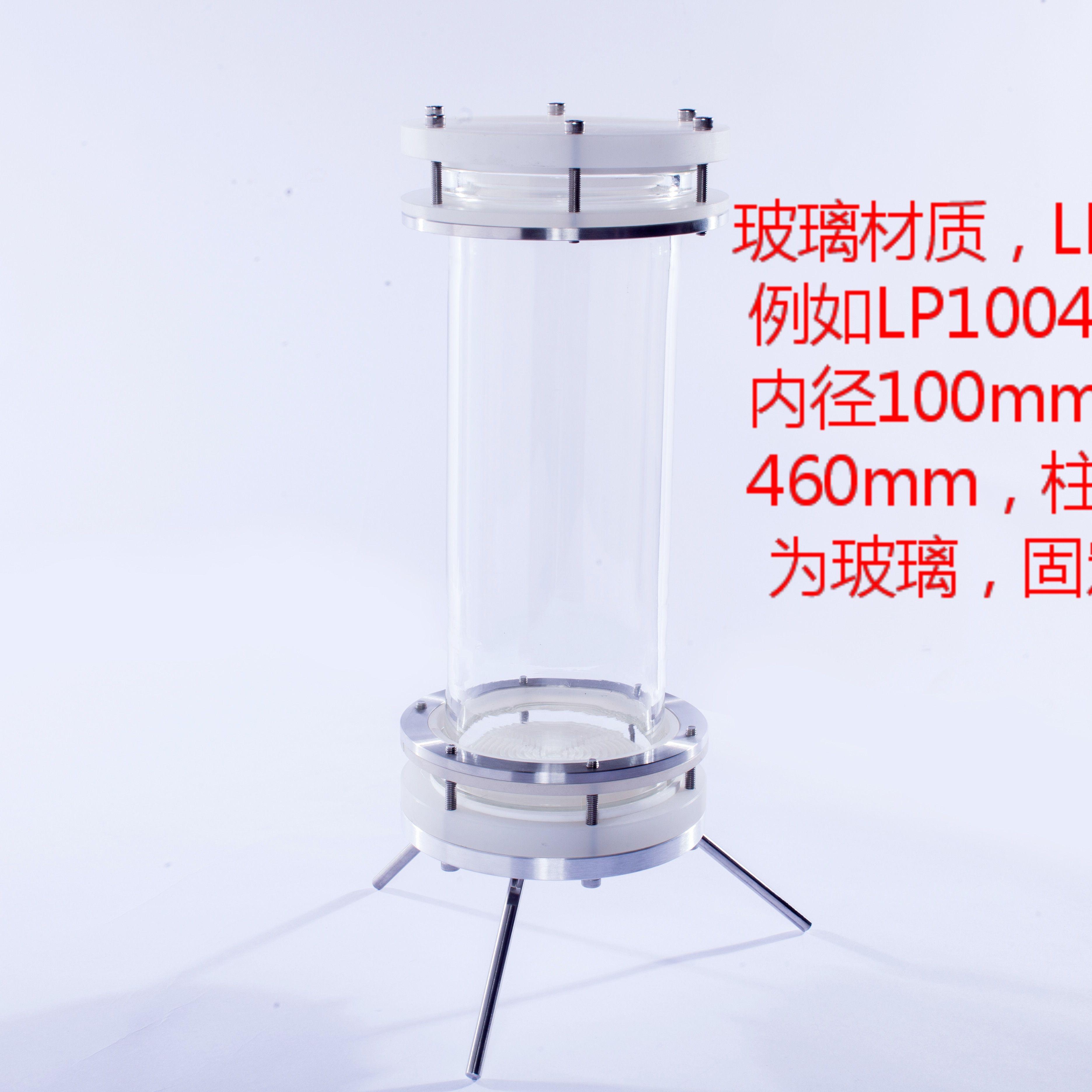 LP层析柱,内径75mm,长度1000mm,玻璃柱管,外贴防爆膜