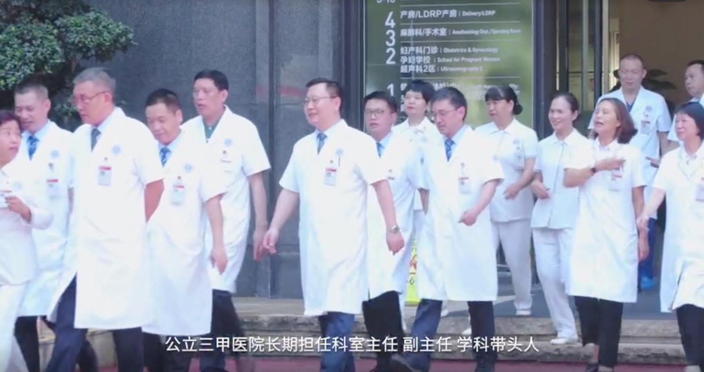 重庆这家医院有多牛?一批退役「军医」加盟,MDT 专攻疑难病症!