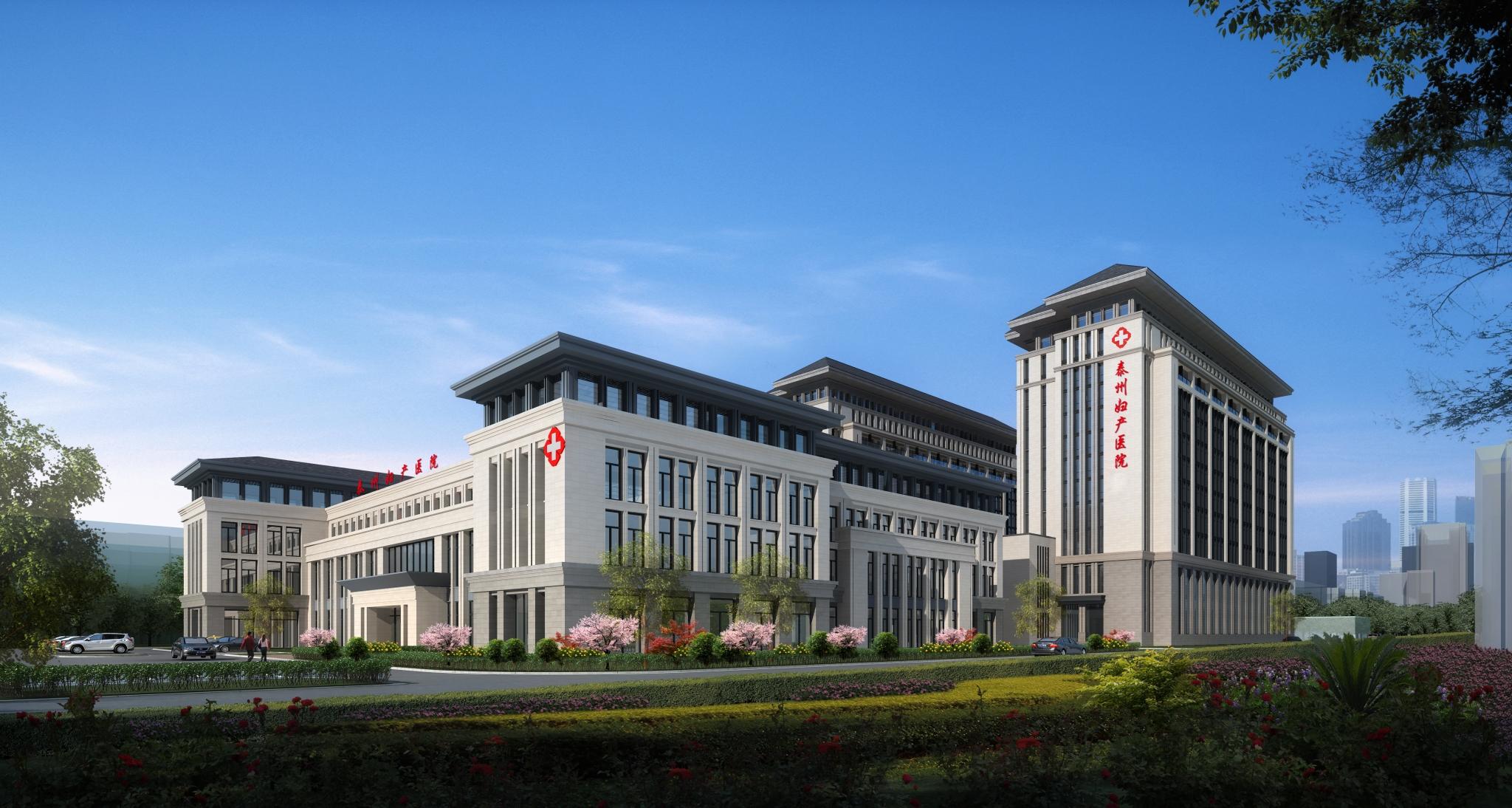 南通大学附属泰州妇产医院