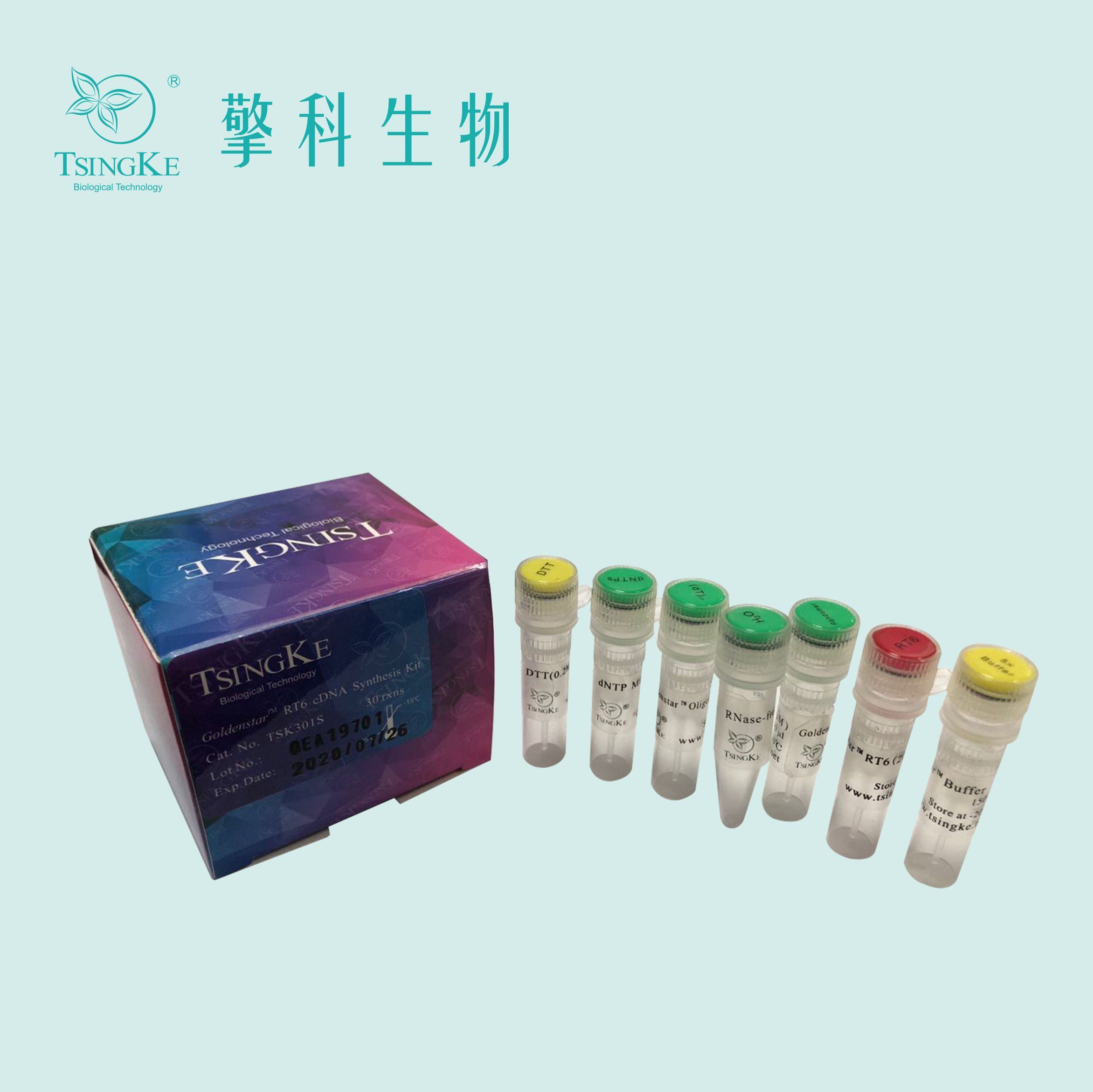 Goldenstar™ RT6 cDNA Synthesis Kit Ver.2/55℃反应,获得15kbcDNA,用于qPCR仅需15 min,含DNase/反转录系列试剂/擎科生物TSINGKE