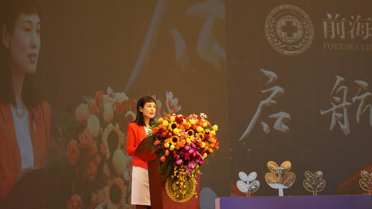 前海人寿广州总医院开业一周年  区域影响力和综合竞争力不断提升