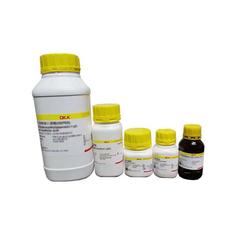 3-羟甲基-5-甲氧基吲哚-1-羧酸叔丁酯,95%,600136-09-2