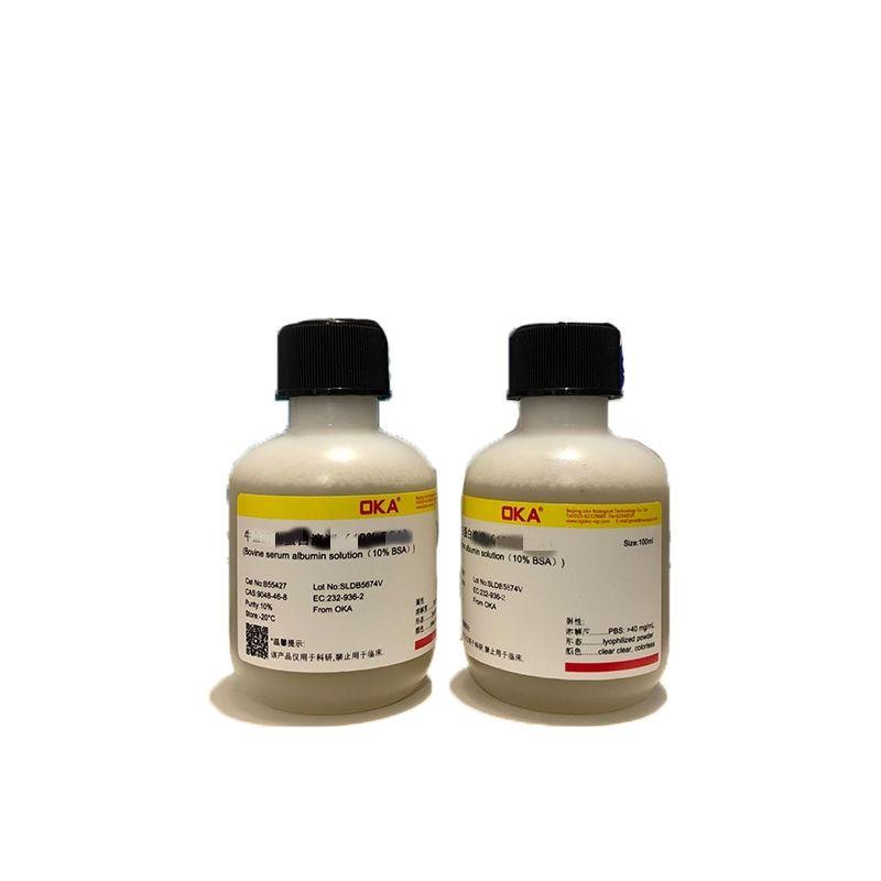 2-羥環己酮,90%,30282-14-5