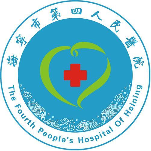 嘉兴市安定医院